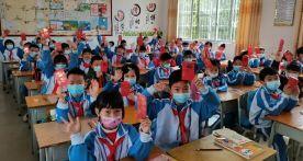 """肇庆开学第一天很""""牛气""""!免1天作业,花式派""""红包"""",甚至还有......"""