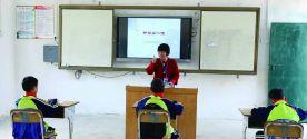 乡村教师的开学第一天