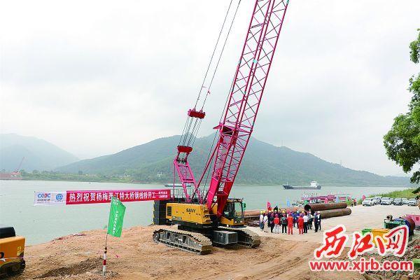 肇明高速公路杨梅西江特大桥钢栈桥首根钢管桩启动施工。 西江日报通讯员 周雳波 摄