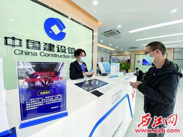 """建设银行肇庆市支行营业部服务台,醒目地摆放着""""断卡""""行动的小海报。 西江日报记者 赖小琴 摄"""
