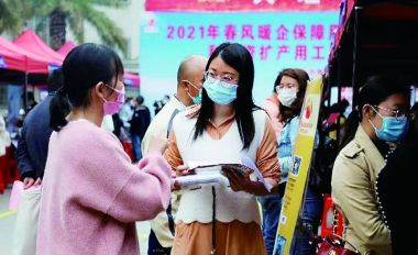 肇庆继续举办专场招聘会 为企业提供用工保障