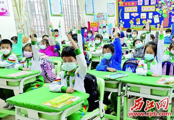 肇庆市实验小学学生在上课。 西江日报记者 杨永新 摄