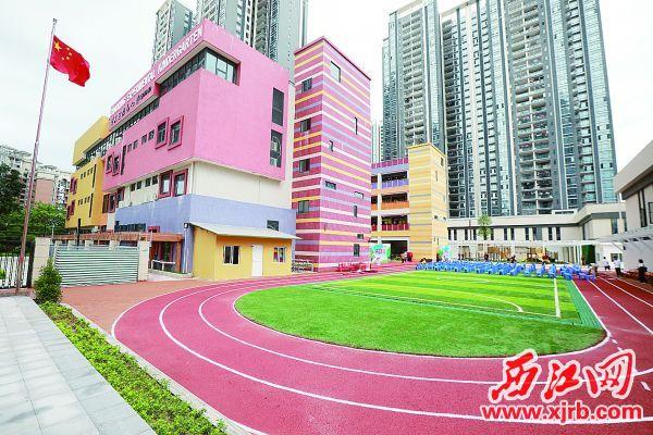 2019年9月2日,肇庆实验幼儿园叠翠分园开园。 西江日报记者 刘春林 摄