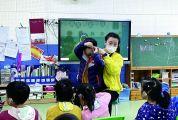 """肇庆市残疾人康复中心获得""""全国巾帼文明岗""""称号 用爱为残疾儿童撑起康复蓝天"""
