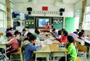 """实时互动、名师录播和实时+录像的混合模式 肇庆""""双师课堂""""提升山区教育质量"""