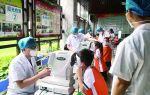 肇庆市对学生常见病和健康影响因素现场监测发现 部分学校课间休息户外率低
