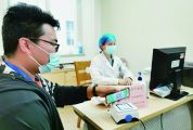 """全市29家二级以上公立医院已通用 市民看病可""""一码就医"""""""