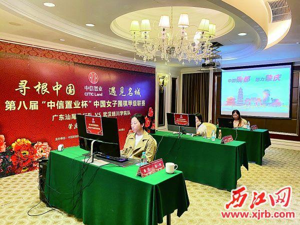 中国女子围棋甲级联赛最后一站落子肇庆。 西江日报记者 刘浩辉 摄