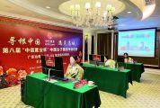 中国女子围棋甲级联赛肇庆站落幕