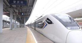 注册送68体验金坐城轨能直达深圳机场!全程票价是……