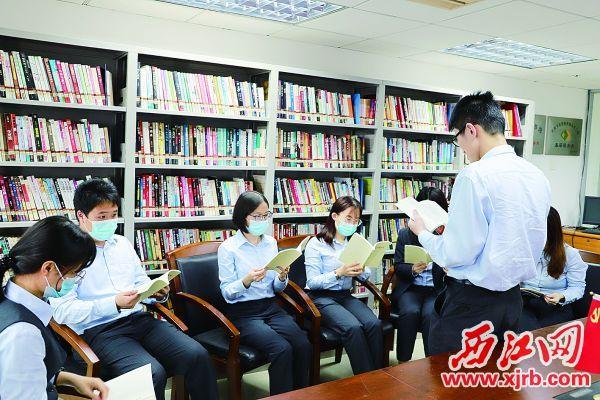 农行肇庆分行开展青年员工党史学习教育读书分享会。 通讯员供图
