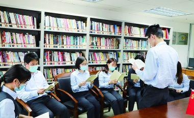肇庆各地各单位推进党史学习教育