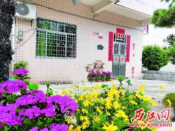 """鼎湖区沙浦镇黄布沙村的""""最美庭院""""。"""