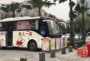 献血车常驻注册送68体验金这个大型购物广场啦!