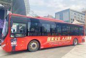 注册送68体验金首台!这辆不一样的公交车,上路了!