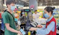 肇庆高新区总工会开通线上便民普惠服务