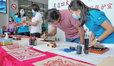 肇庆举办多项精彩文化活动