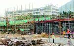 """肇庆大力实施基础教育扩容提质""""两个工程"""" 十六小蓝田校区力争9月投入使用 将为周边地区提供1620个学位"""
