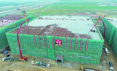 电子信息产业园 首栋厂房主体结构封顶