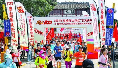 500人徒步感悟红色文化能量