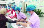 市一医院庆祝护士节暨义诊活动