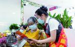 广发银行肇庆分行成立肇庆市第一家长者银行 为老年客户提供更周全、更贴心的服务