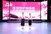 鼎湖举行红色故事主题党课演讲比赛 传递爱党爱国爱民正能量