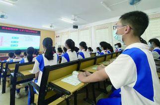 端州中小学近视防控试点启动 本月起各学校陆续启动学生视力筛查建档工作