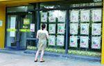 二手房售价呈现与新房价格倒挂现象 肇庆二手房成交放缓
