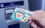 广发银行推出滴滴、花小猪联名信用卡,单月最高送50张打车券