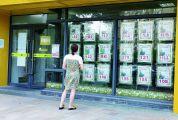 二手房售价呈现与新房价格倒挂现象 威尼斯人网站二手房成交放缓