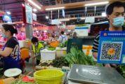 以后买菜不怕买贵了!肇庆这个市场能上网查价格,还能点赞写评价