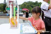 新奇好玩又涨知识!2021年肇庆市全国科技活动周,你有参与吗?