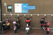 """电动车""""飞线充电""""为何屡禁不止?记者走进肇庆这些小区,发现……"""