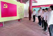 澳门威尼斯人威尼斯人游戏-娱乐把红色资源转化为党史学习教材 踏寻革命先辈足迹追溯红色记忆