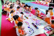 """威尼斯人网站各校开展多样活动庆祝儿童节 童心向党庆""""六一""""校园红色氛围浓"""