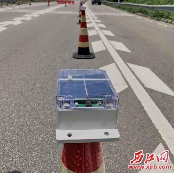交通锥上的红外预警器。 通讯员供图