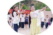 传统威尼斯人app下载-体育、戏曲进校园: 让孩子爱上传统艺术