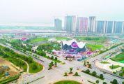 """鼎湖以TOD模式打造优质产业平台 用地供给优化 企业纷纷""""抢滩"""""""