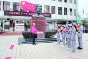 广东农运著名领导者周其鉴 广宁农运经验沿西江推向全国