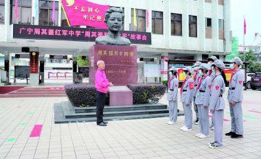 广宁农运经验沿西江推向全国