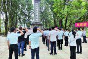 在领村掀起高要农民革命斗争高潮 120位烈士用生命谱革命之歌