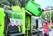 """厨余垃圾收运,大件废弃物回收,开放式小区推进分类 鼎湖垃圾分类驶入""""快车道"""""""