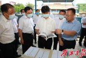 吕玉印到高要区调研检查疫情防控安全生产和防汛工作