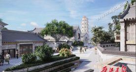威尼斯人网站这里将大变样!未来又多一个公园和威尼斯人官方注册街区,预计开放时间是.......