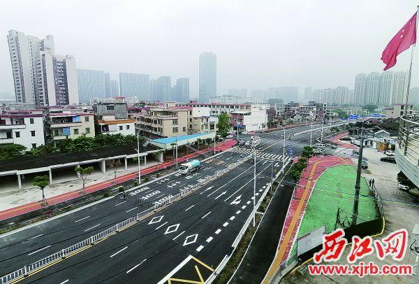 新开通的黄岗三路。 西江日报通讯员 谭迎三 摄