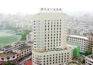 这家医院综合大楼投入使用