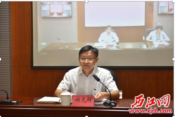 肇庆市人社局党组书记、局长谢先群同志出席会议并作动员讲话。通讯员供图