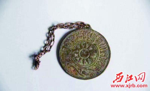 旧的广东农民协会证章。