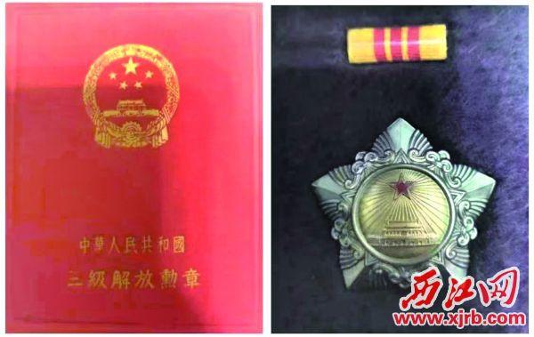 解放勋章。